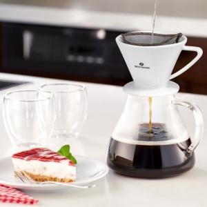 """Filtro riutilizzabile per caffè lungo """"Brasilia"""" Westmark"""