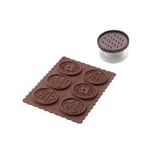 CKC05 COOKIE DOLCE VITA SLIM Stampo in silicone 6 impronte + cutter